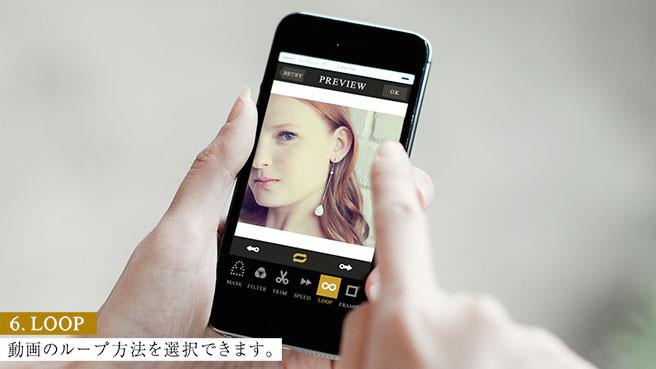 Iphoneapp lux camera 6