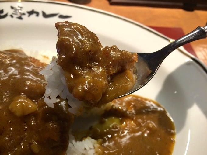 Joutou curry 5