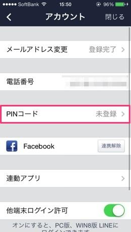 Line pincode 2