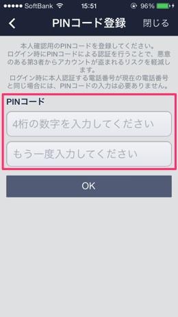 Line pincode 3