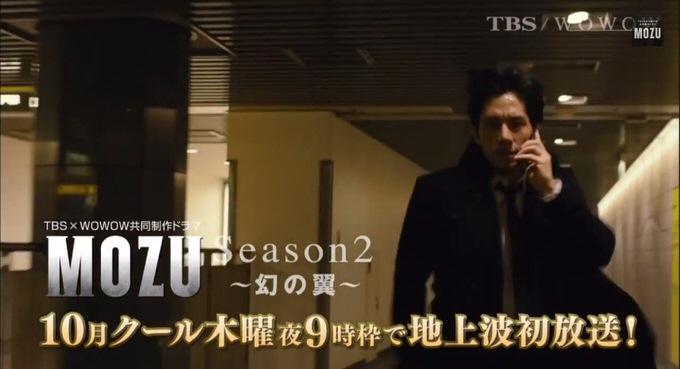 Mozu season2 tbs 1