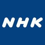 【衝撃】3年以内にiPhoneやPCを持っているだけでNHK放送受信料を徴収意向