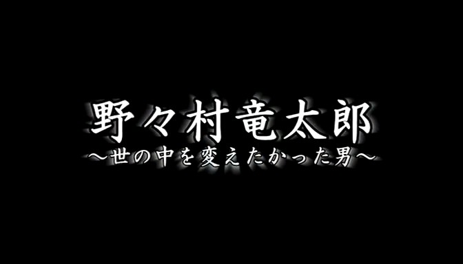 Niconico nonomura dubbing 2