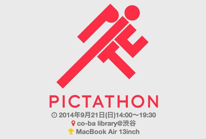 Pictathon vol 5
