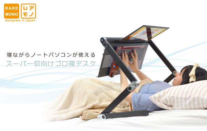 Super gorone desk