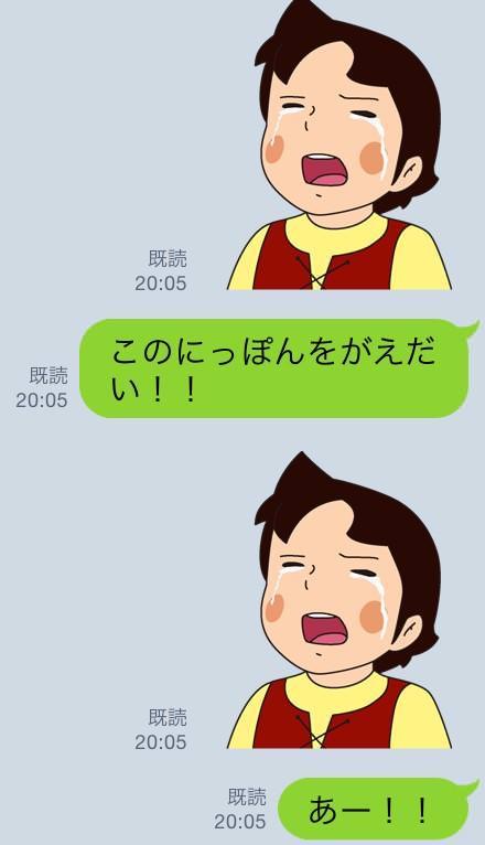 Twitter line nonomura haiji 1