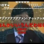 youtube-nonomura-remix-1