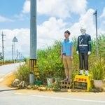 PAKUTASOから夏にぴったりの写真素材「宮古島写真素材」がリリース