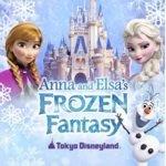 TDLで「アナと雪の女王」がテーマの新スペシャルイベント「アナとエルサのフローズンファンタジー」が開催