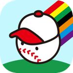 高校野球を無料でライブ視聴できる「高校野球ライブ中継アプリ」