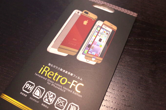 Iphoe retro 3