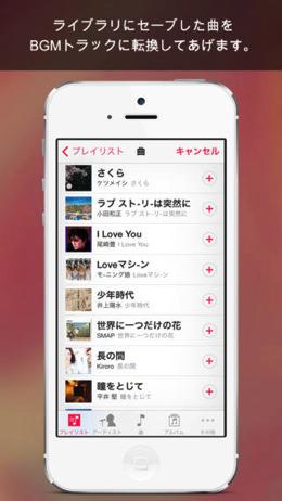 iphoneapp-singulaa-1