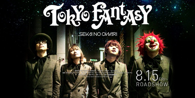Movie sekainoowari special