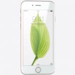 au、iPhone 6/6 Plusの予約を9月12日(金)午後4時から行うと発表 | 男子ハック