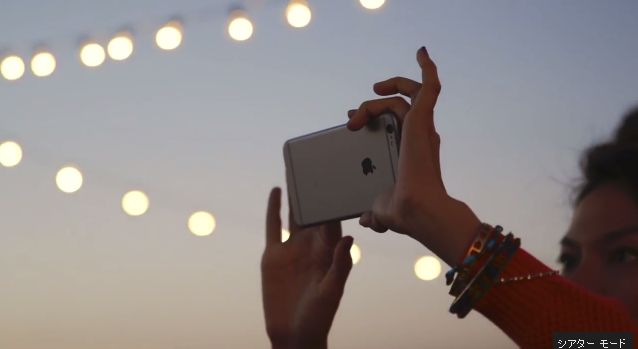 Title  Apple   Introducing iPhone 6 and iPhone 6 Plus   YouTube