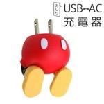 Amazon.co.jp: ディズニー キャラクター USB - AC充電器 チャージャー おしり シリーズ ミッキー: 家電・カメラ
