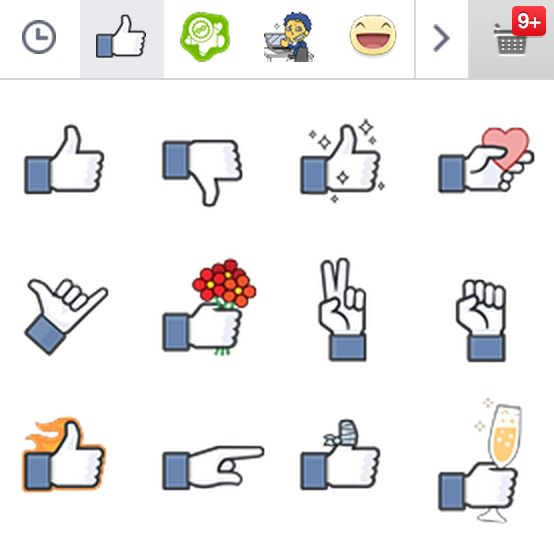 Facebook comment stamp 2