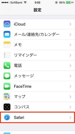 Iphone safari password find 1