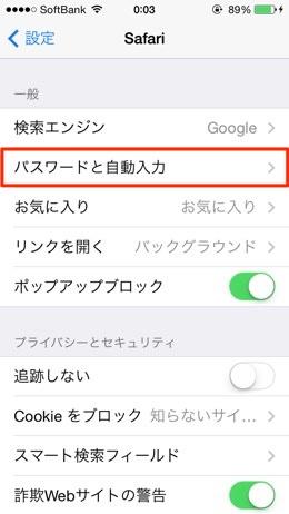Iphone safari password find 2