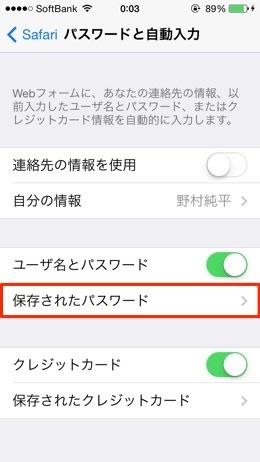 Iphone safari password find 3