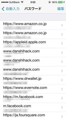 Iphone safari password find 4