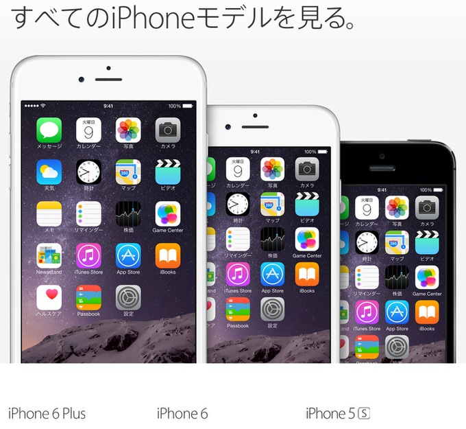 Iphone5c delete