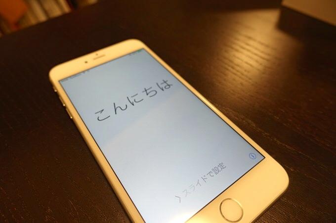 Iphone6 6plus open 23
