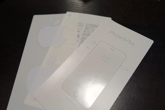 Iphone6 6plus open 6