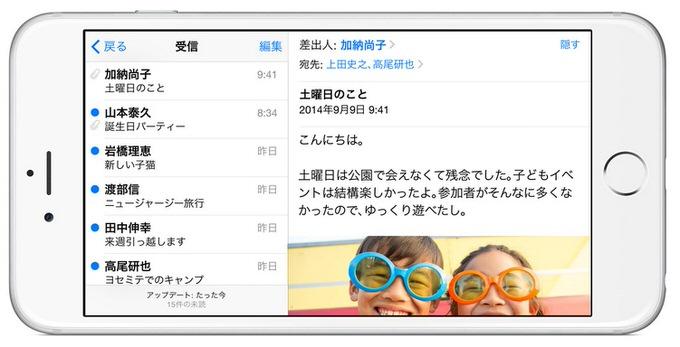 Iphone6 iphone6plus comparison 1