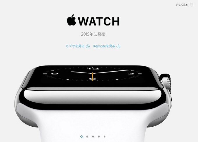 Iphone6 iwatch apple site 2