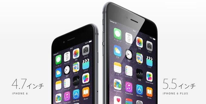 Iphone6 preorder softbank tragedy