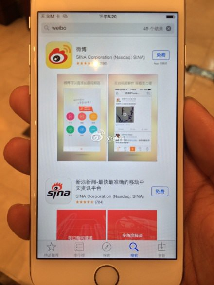 Iphone6 rumour 3