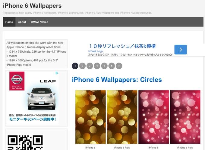 Iphone6 wallpaper 1