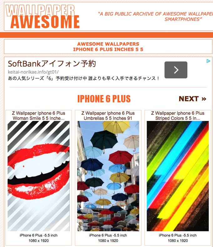 Iphone6 wallpaper 4