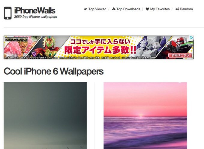 Iphone6 wallpaper 7