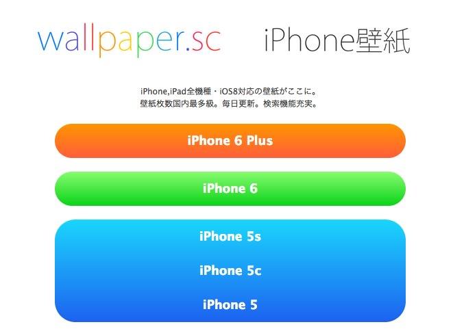 Iphone6 wallpaper 8