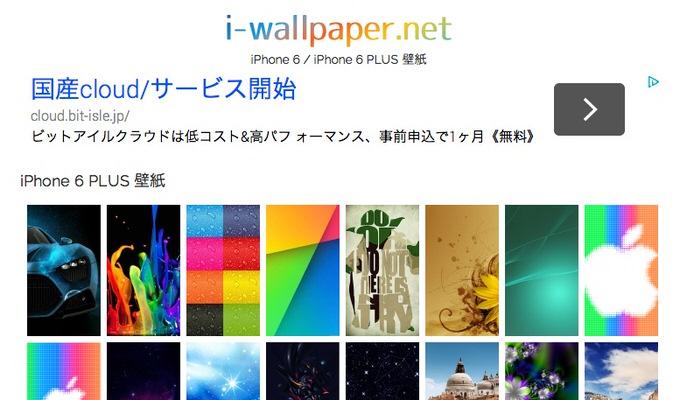 Iphone6 wallpaper 9