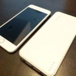 iPhone 6/6 Plus用にモバイルバッテリー「cheero Energy Plus」を購入!作りが良くて安心!