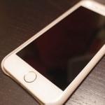 【レビュー】iPhone 6、iPhone 6 Plus用「Apple純正レザーケース」はやはり安定感があるクオリティ