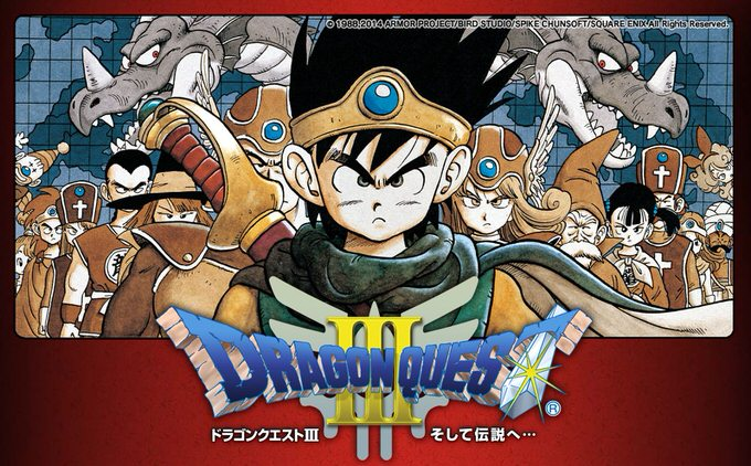 Iphoneapp dragonquest3 1