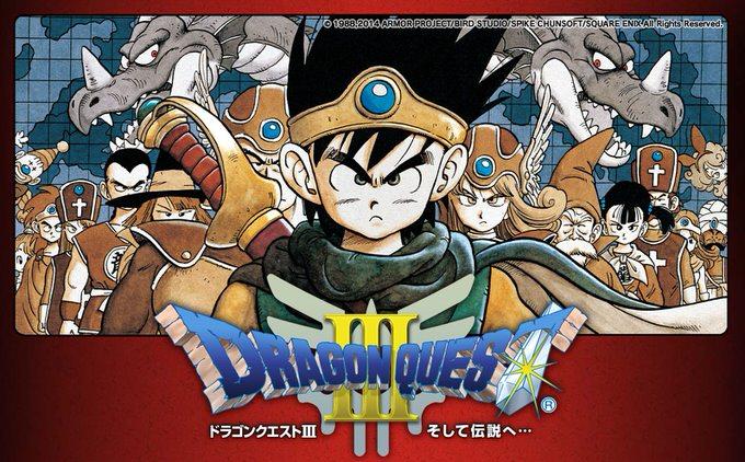 Iphoneapp dragonquest3 1