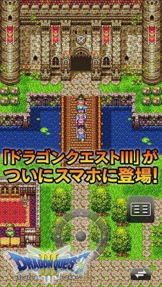 Iphoneapp dragonquest3 2