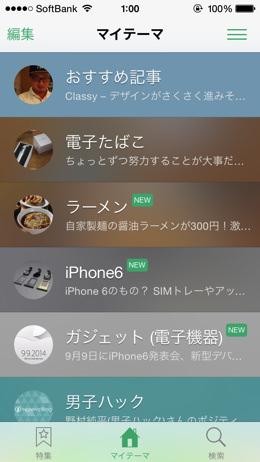 Iphoneapp kamelio 2