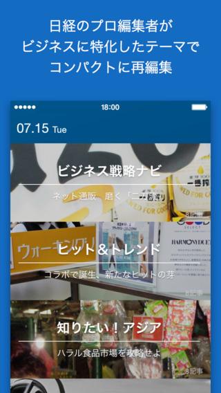 Iphoneapp niid 3