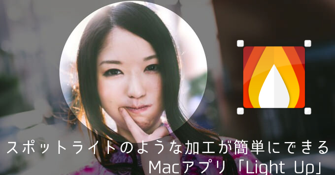 Macapp light up 0