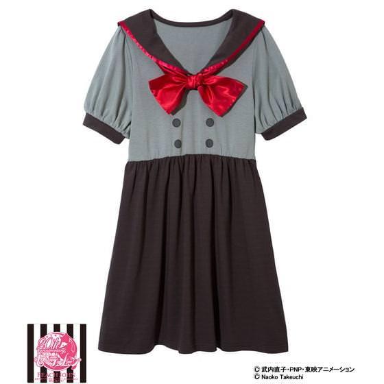 Sailormoon peachjohn 14