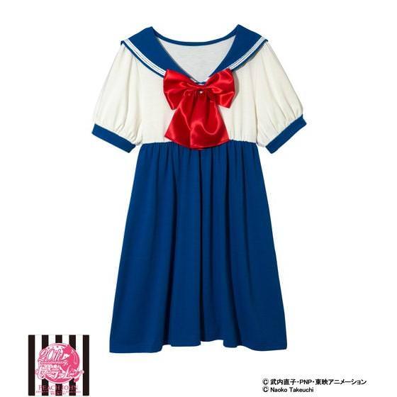 Sailormoon peachjohn 15