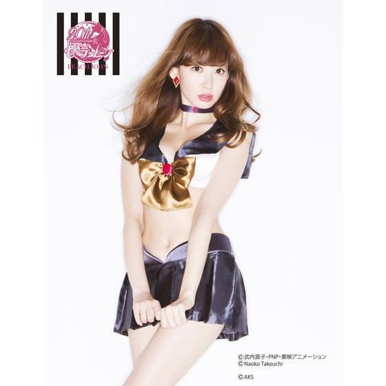 Sailormoon peachjohn 2