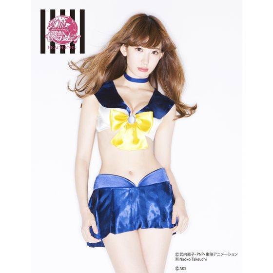 Sailormoon peachjohn 4