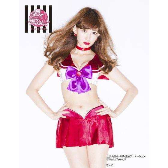 Sailormoon peachjohn 8